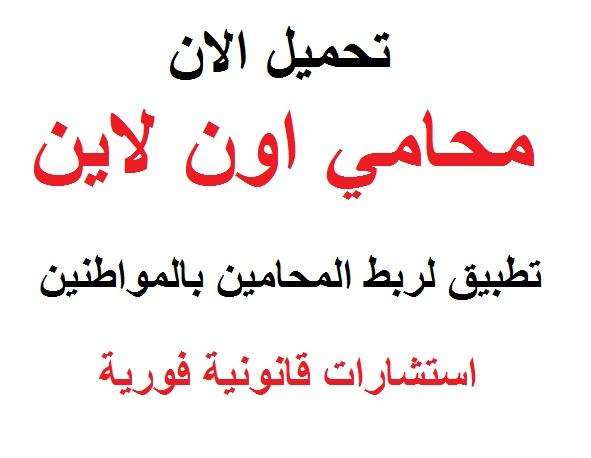 عقد عمل أحدث نموذج و صيغة قانونية في المملكة العربية السعودية موقع محامي السعودية